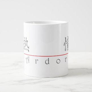 Chinese word for Ardor 10170_1.pdf Jumbo Mug
