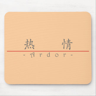 Chinese word for Ardor 10170_1 pdf Mouse Pad