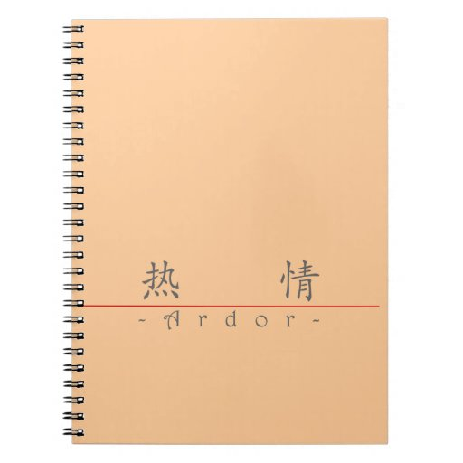 Chinese word for Ardor 10170_1.pdf Spiral Notebooks