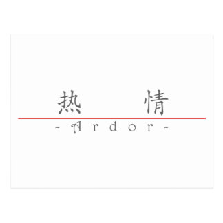 Chinese word for Ardor 10170_1.pdf Postcard