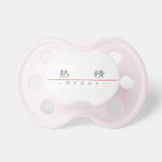 Chinese word for Ardor 10170_2 pdf Baby Pacifiers