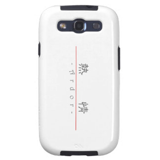 Chinese word for Ardor 10170_2.pdf Galaxy S3 Cover