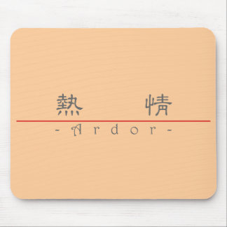 Chinese word for Ardor 10170_2 pdf Mousepad
