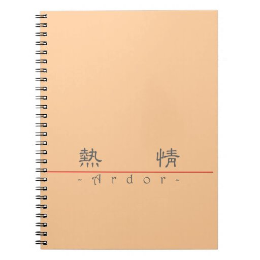 Chinese word for Ardor 10170_2.pdf Notebooks
