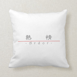 Chinese word for Ardor 10170_2 pdf Throw Pillows
