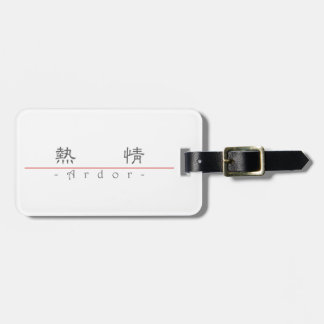 Chinese word for Ardor 10170_2 pdf Travel Bag Tag