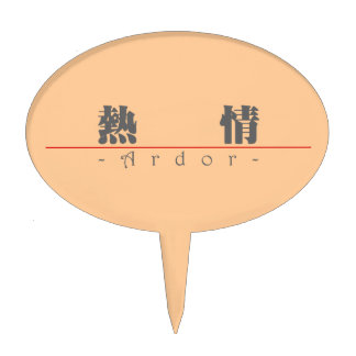 Chinese word for Ardor 10170_3.pdf Cake Toppers