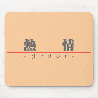 Chinese word for Ardor 10170_3 pdf Mouse Pad