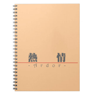 Chinese word for Ardor 10170_3.pdf Notebooks