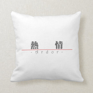 Chinese word for Ardor 10170_3 pdf Pillows