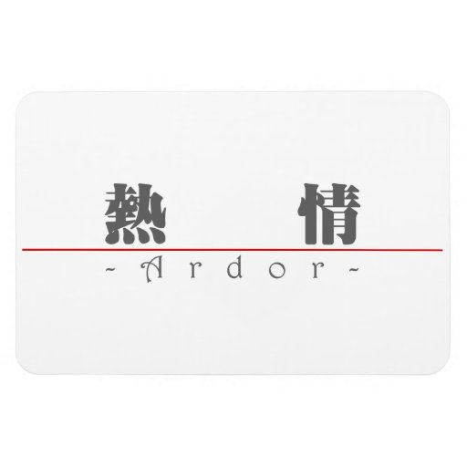 Chinese word for Ardor 10170_3.pdf Flexible Magnet