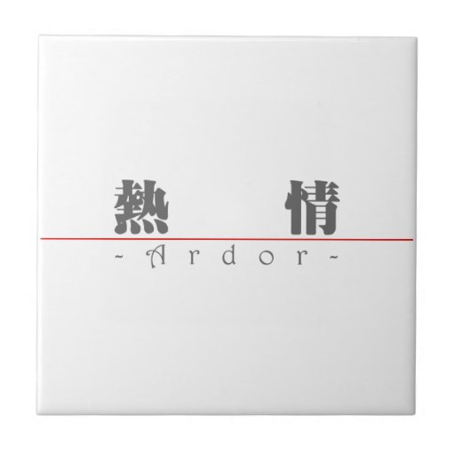 Chinese word for Ardor 10170_3.pdf Ceramic Tile