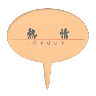 Chinese word for Ardor 10170_4.pdf Cake Pick