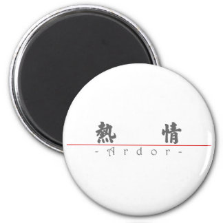 Chinese word for Ardor 10170_4.pdf Fridge Magnet