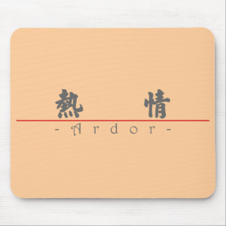Chinese word for Ardor 10170_4 pdf Mouse Pad