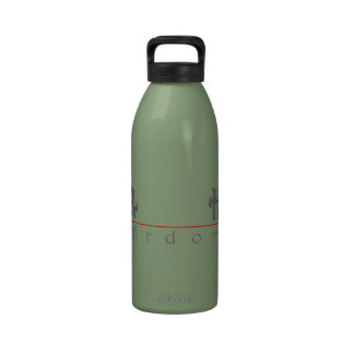 Chinese word for Ardor 10170_4.pdf Reusable Water Bottles