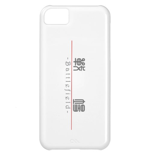 Chinese word for Battlefield 10228_0.pdf iPhone 5C Cases
