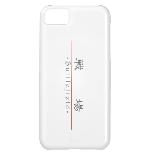 Chinese word for Battlefield 10228_2.pdf iPhone 5C Cases