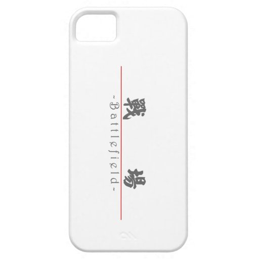 Chinese word for Battlefield 10228_4.pdf iPhone 5 Cover