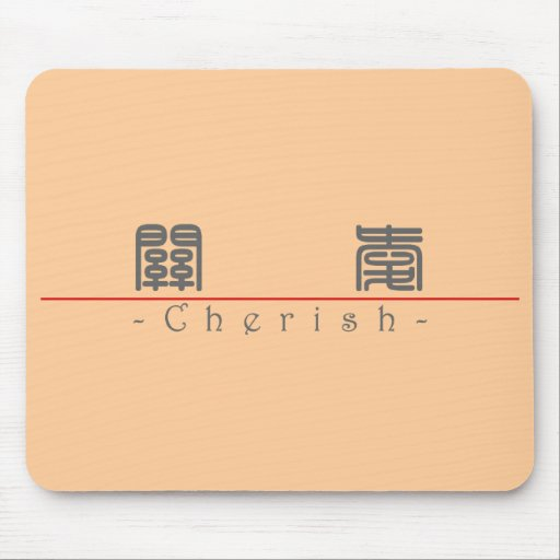 Chinese word for Cherish 10179_0.pdf Mouse Pad