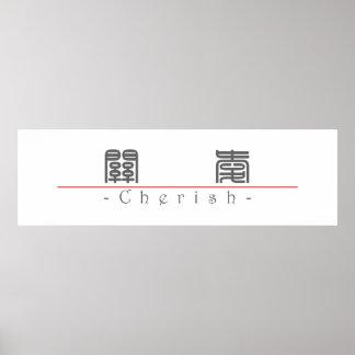 Chinese word for Cherish 10179_0 pdf Print