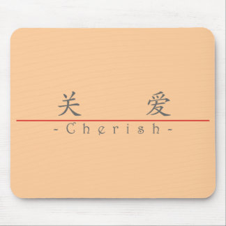 Chinese word for Cherish 10179_1 pdf Mousepads