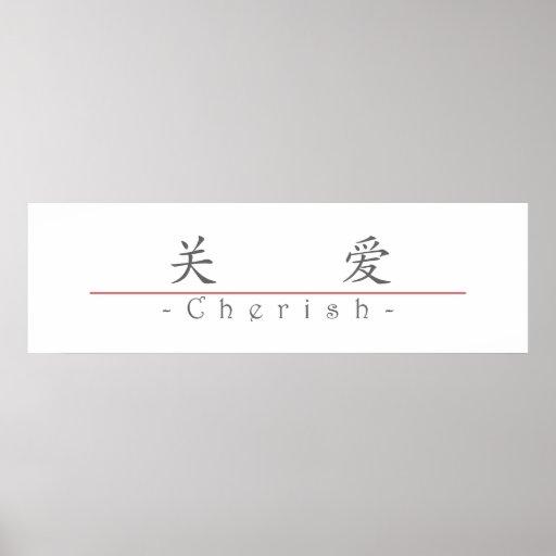 Chinese word for Cherish 10179_1.pdf Print