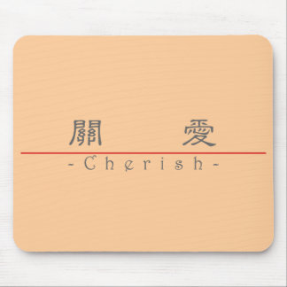 Chinese word for Cherish 10179_2 pdf Mousepads