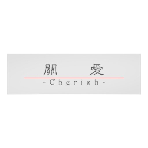 Chinese word for Cherish 10179_2.pdf Poster