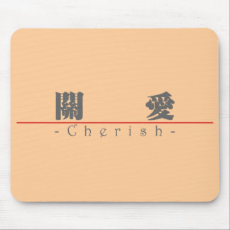 Chinese word for Cherish 10179_3 pdf Mousepad