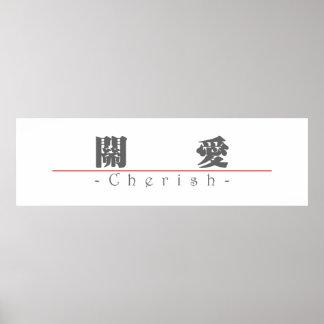 Chinese word for Cherish 10179_3 pdf Print