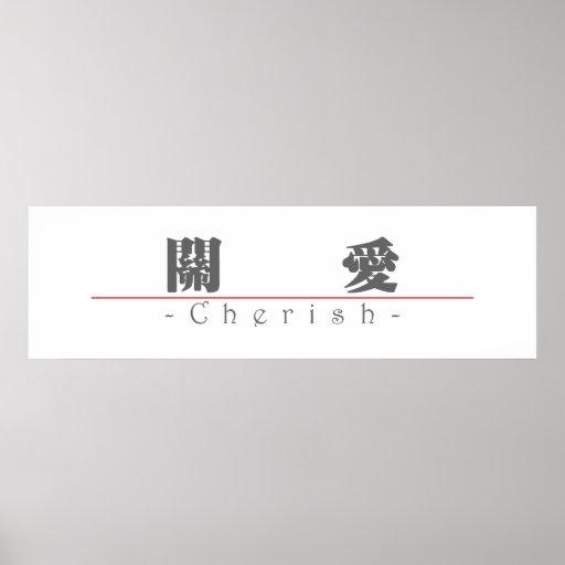 Chinese word for Cherish 10179_3.pdf Print