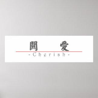 Chinese word for Cherish 10179_4 pdf Print