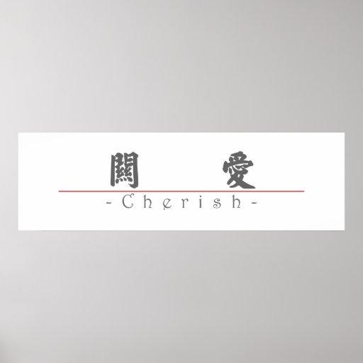 Chinese word for Cherish 10179_4.pdf Print