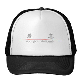 Chinese word for Congratulations! 10161_1.pdf Trucker Hats