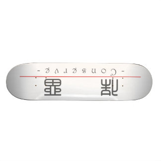 Chinese word for Conserve 10348_0 pdf Skate Board