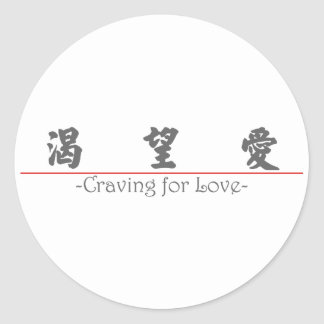 Chinese word for Craving for Love 10235_4 pdf Round Sticker