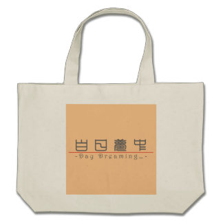 Chinese word for Day Dreaming… 10146_0 pdf Bag