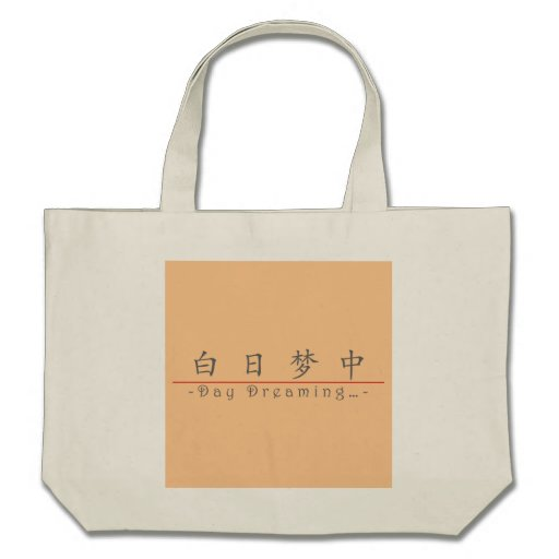 Chinese word for Day Dreaming… 10146_1.pdf Canvas Bags