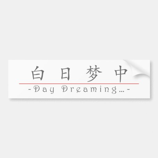 Chinese word for Day Dreaming… 10146_1.pdf Bumper Stickers