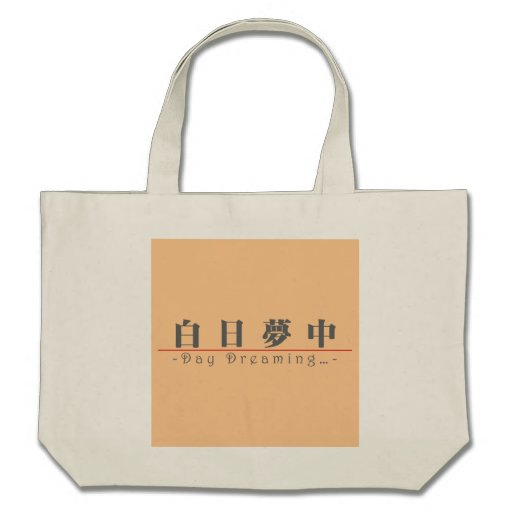 Chinese word for Day Dreaming… 10146_3.pdf Bags