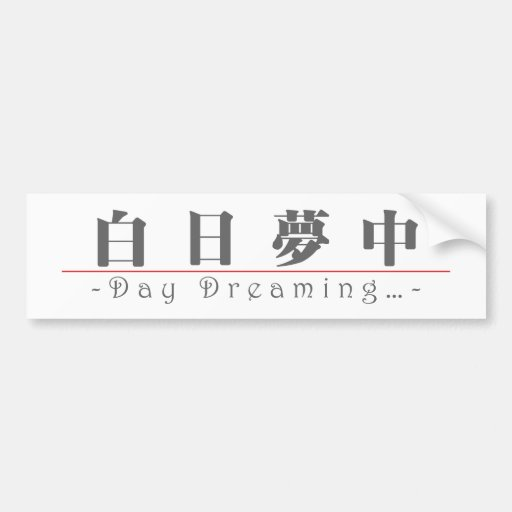 Chinese word for Day Dreaming… 10146_3.pdf Bumper Stickers
