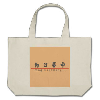Chinese word for Day Dreaming… 10146_4 pdf Tote Bags