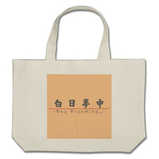 Chinese word for Day Dreaming… 10146_4.pdf Tote Bags