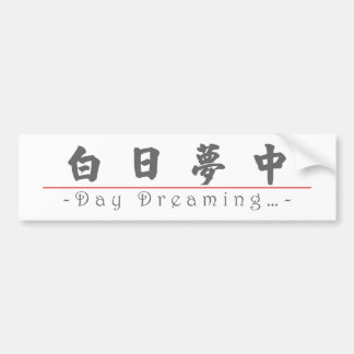 Chinese word for Day Dreaming… 10146_4.pdf Bumper Sticker