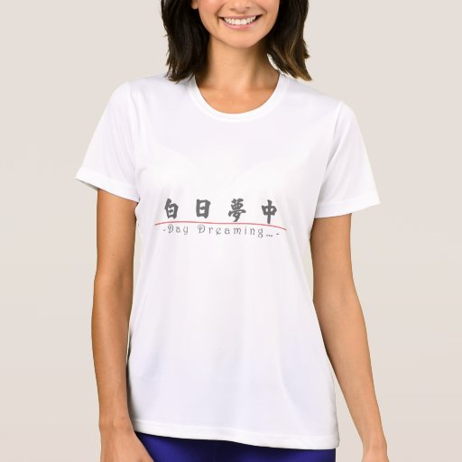 Chinese word for Day Dreaming… 10146_4.pdf Shirts