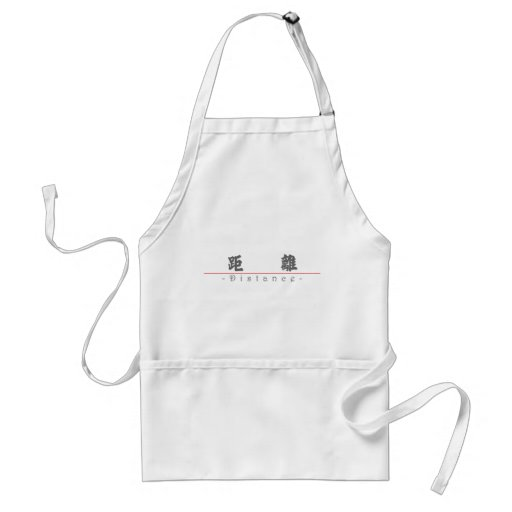Chinese word for Distance 10065_4.pdf Aprons