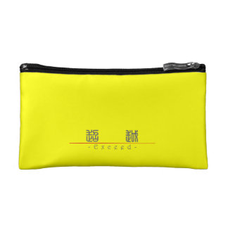 Chinese word for Exceed 10093_0 pdf Cosmetic Bags