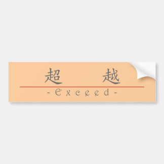 Chinese word for Exceed 10093_1 pdf Bumper Stickers