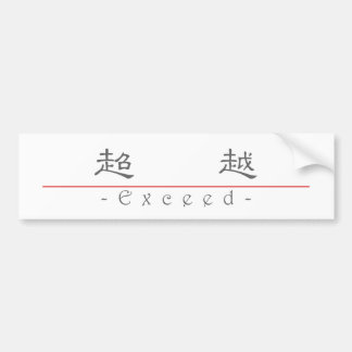 Chinese word for Exceed 10093_2 pdf Bumper Stickers